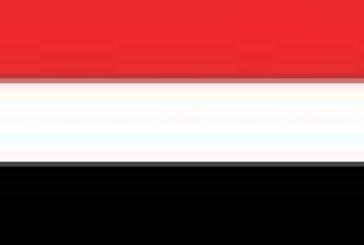 Aprobada por la ARRL la operación 7O1YGF (Yemen) del año 2000