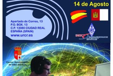 III ENCUENTRO DE RADIOAFICIONADOS 2016 C.R.