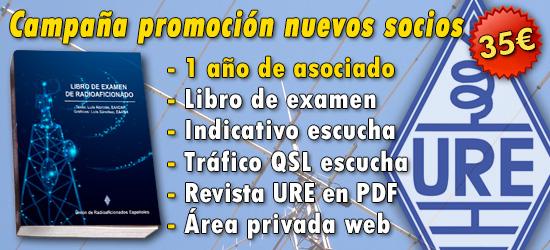 Publicidad URE