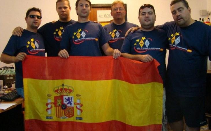 Campeonato IARU 2012