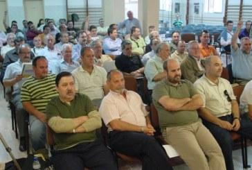 Asamblea General de Socios 2008
