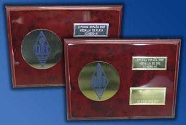 Solicitud de las Medallas de Oro y Plata del Diploma España 2019