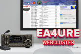Implementada nueva mejora en el WebCluster de URE