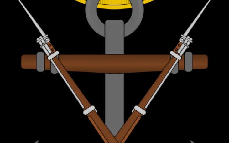 EG484FIM – Conmemoración del 484 Aniversario de la Infantería de Marina española