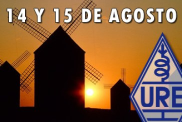 CME – Municipios Españoles
