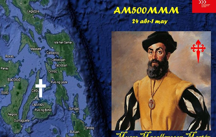 AM500MMM por URE San Fernando