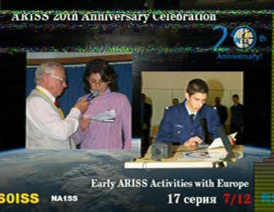 ISS 2020 12 25 7 de12