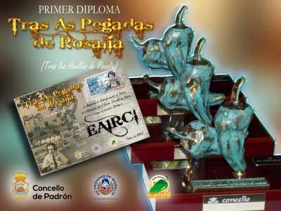 Trofeos Rosalía peqe