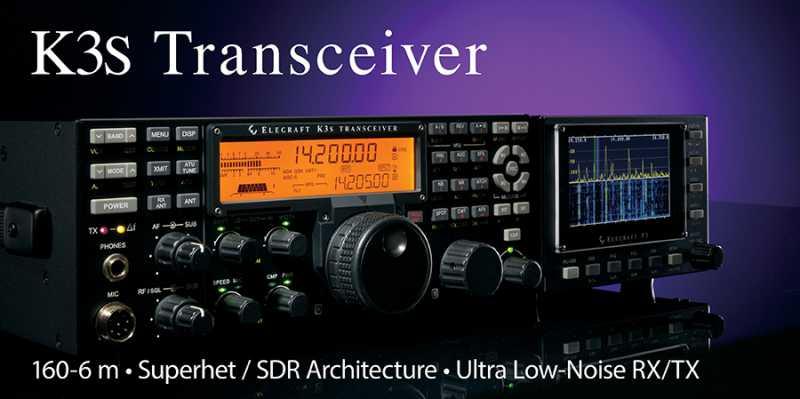 Nuevo transverter Kuhne DB6NT - TR144 Pro