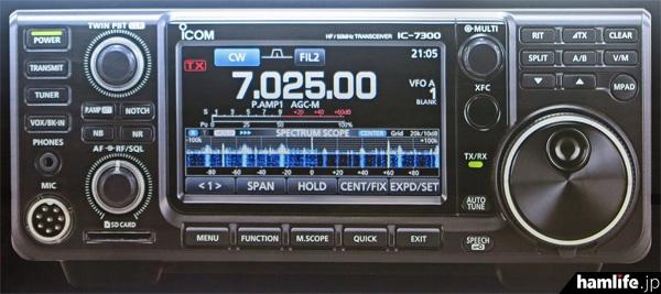 Nuevo Icom IC-7300 - Página 27 – Técnico – Foro de URE