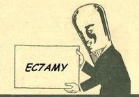 EC7AMY