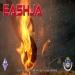 EA5HJA