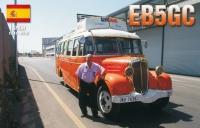 EB5GC